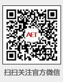 电子技术应用微信二维码